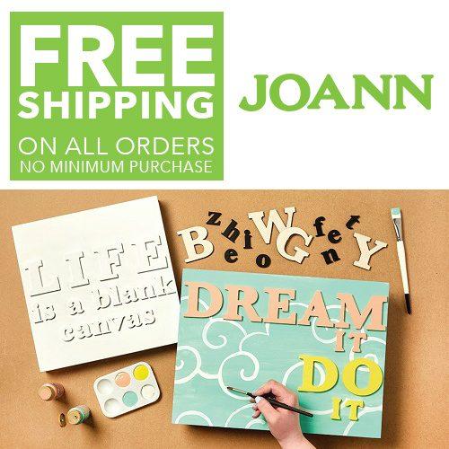 joann free shipping coupon