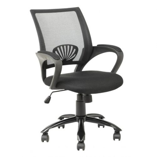 Ergonomic Office Chair : $47.28 + Free S/H