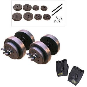 golds-gym-dumbbell-set-with-gloves