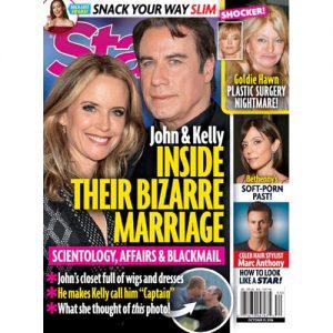 star-magazine-subscription-lowest-price