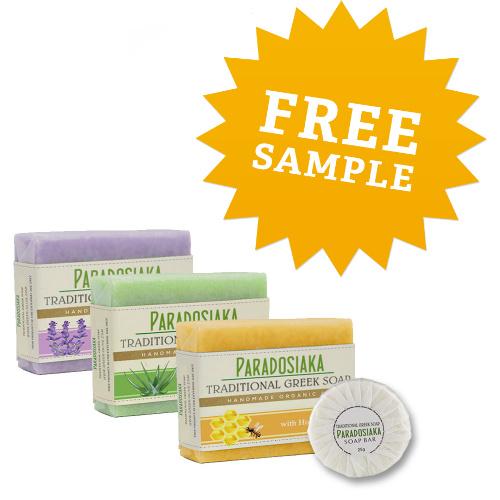 Paradosiaka Olive Oil Soap : Free Sample